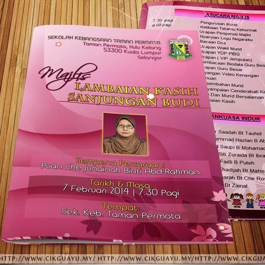 Buku Program Majlis Persaraan Jasamu Dikenang Cikgu Ayu Dot My