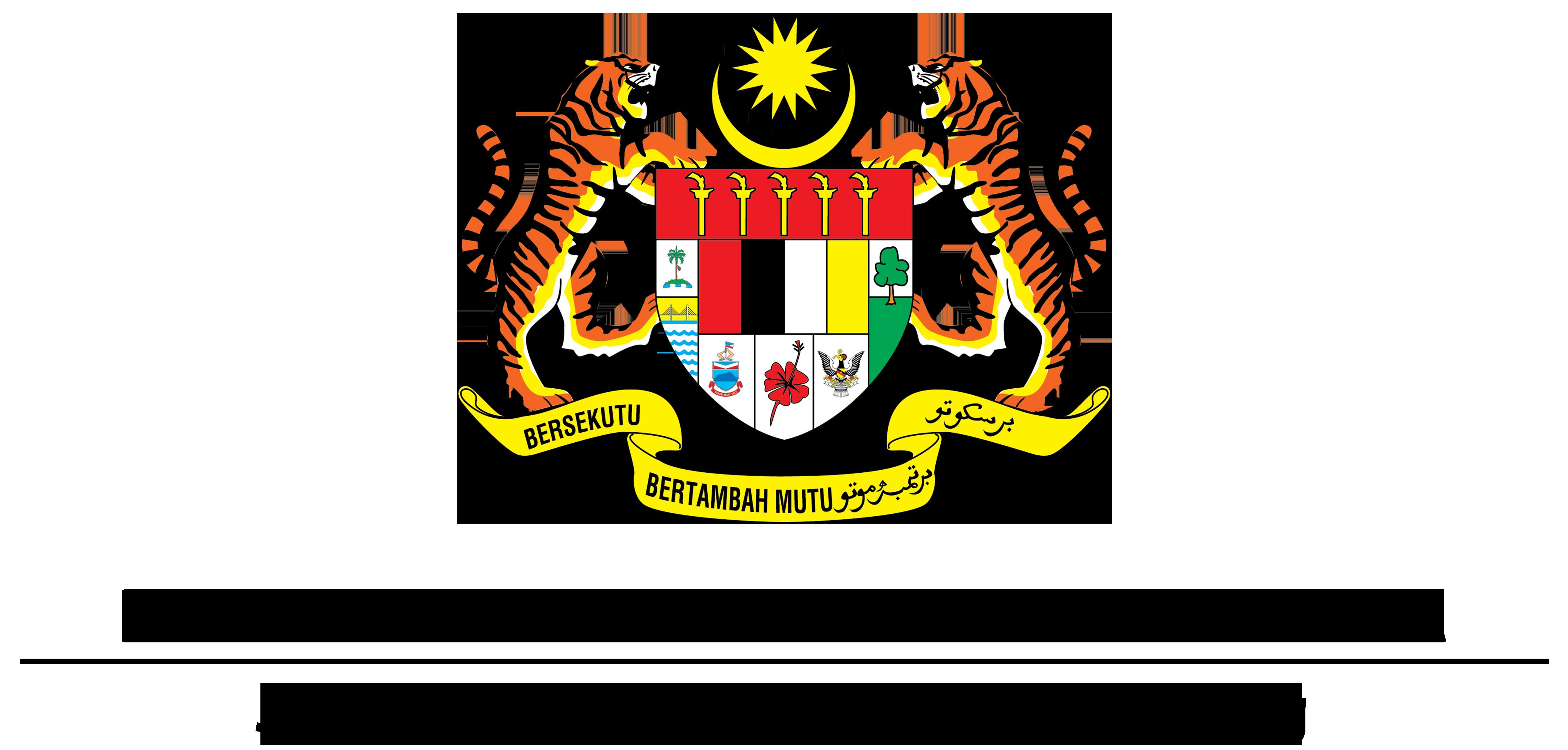 Logo Jabatan Pendidikan Negeri Jpn Pahang 2020 Cikgu Ayu Dot My